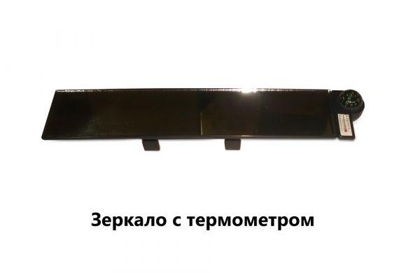Зеркало с термометром 122(IM 415)