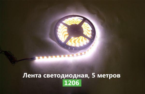Лента светодиодная  1206 5 м (300 светодиодов ) (синяя)