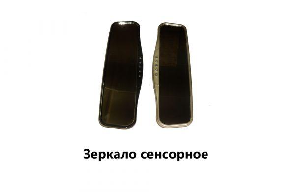 Зеркало сенсорное YCL 862(IM 105)
