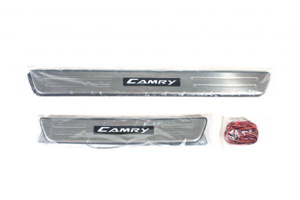 Накладки на пороги светящиеся Тойота Камри 2012