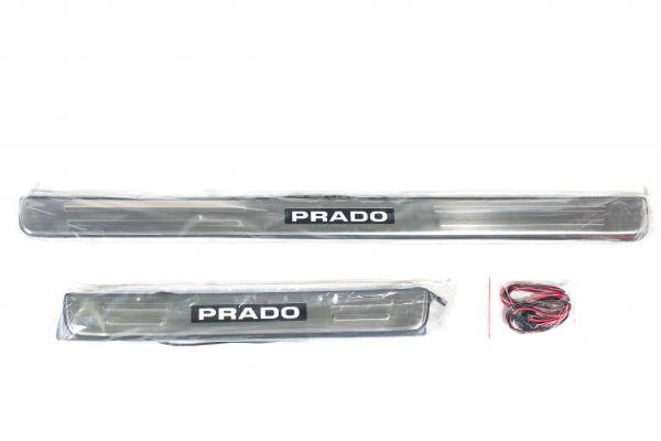 Накладки на пороги светящиеся Тойота Лэнд Крузер Прадо 120/Land Cruiser Prado 120